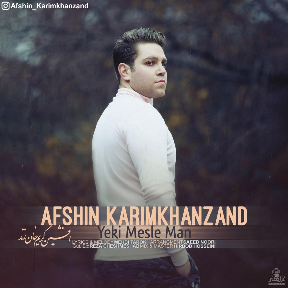 Afshin Karimkhanzand – Yeki Mesle Man