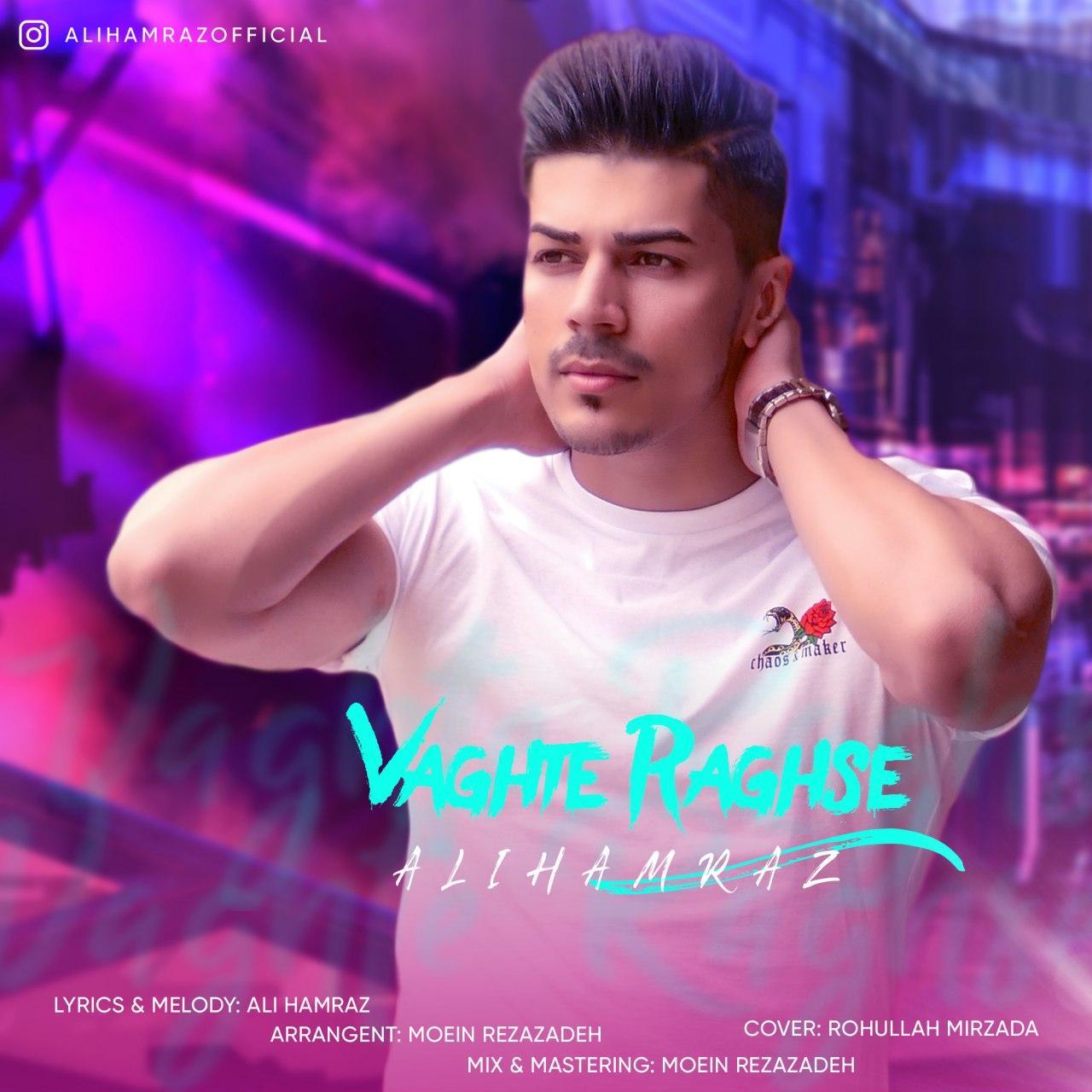 Ali Hamraz – Vaghte Raghse