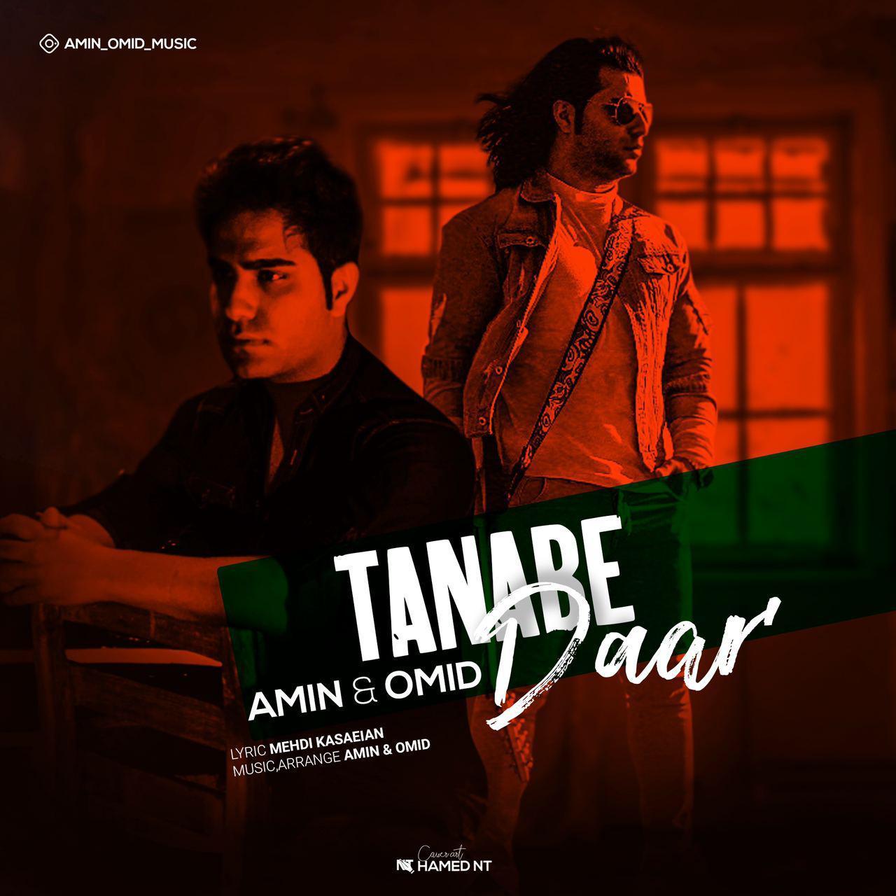 Amin And Omid – Tanabe Daar