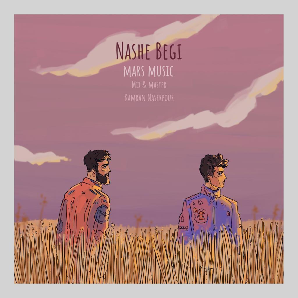 Mars Music – Nashe Begi