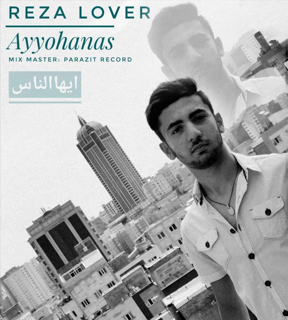 Reza Lover – Ayyohanas