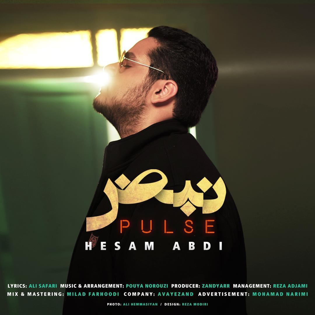 Hesam Abdi – Nabz