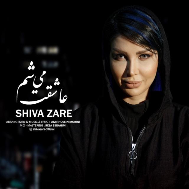 Shiva Zare – Asheghet Misham