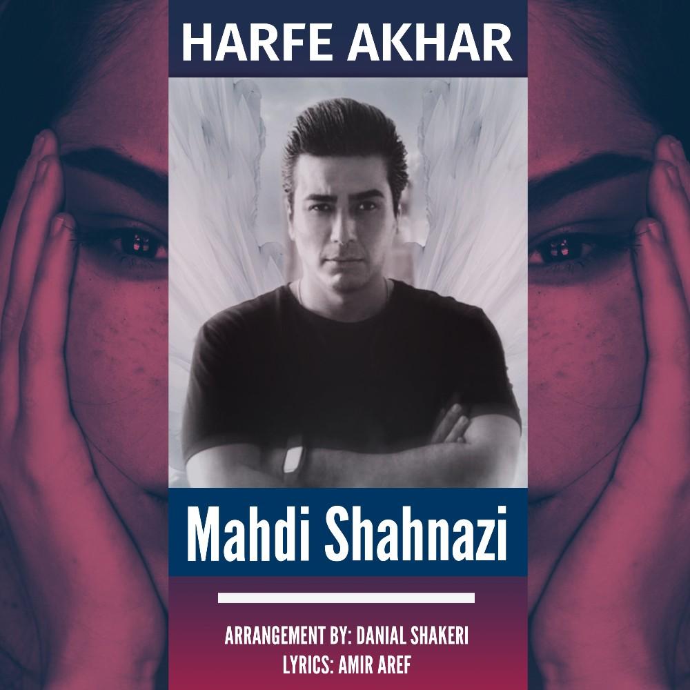Mahdi Shahnazi – Harfe Akhar