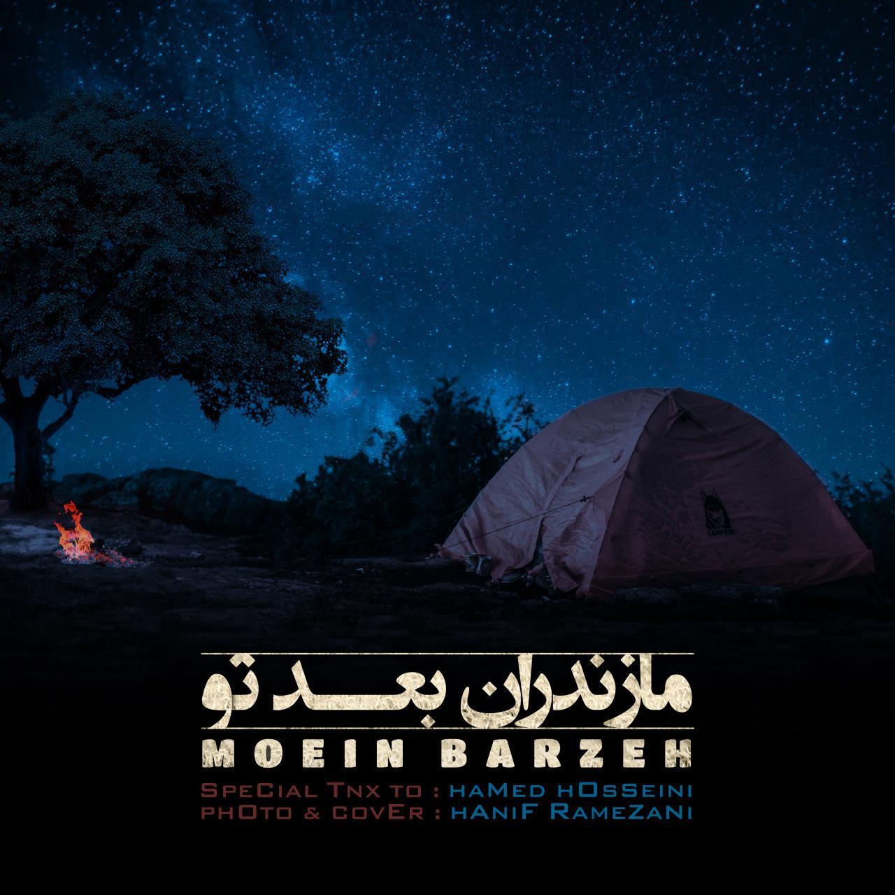 Moein Barzeh – Mazandarane Bade To