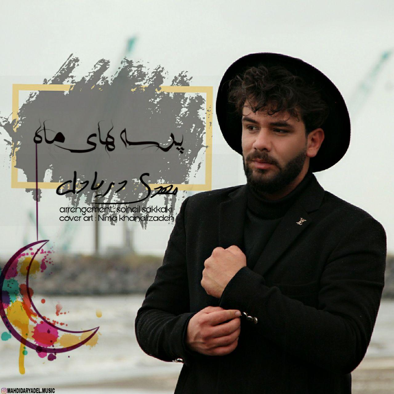 Mahdi Daryadel – Parsehaye Mah