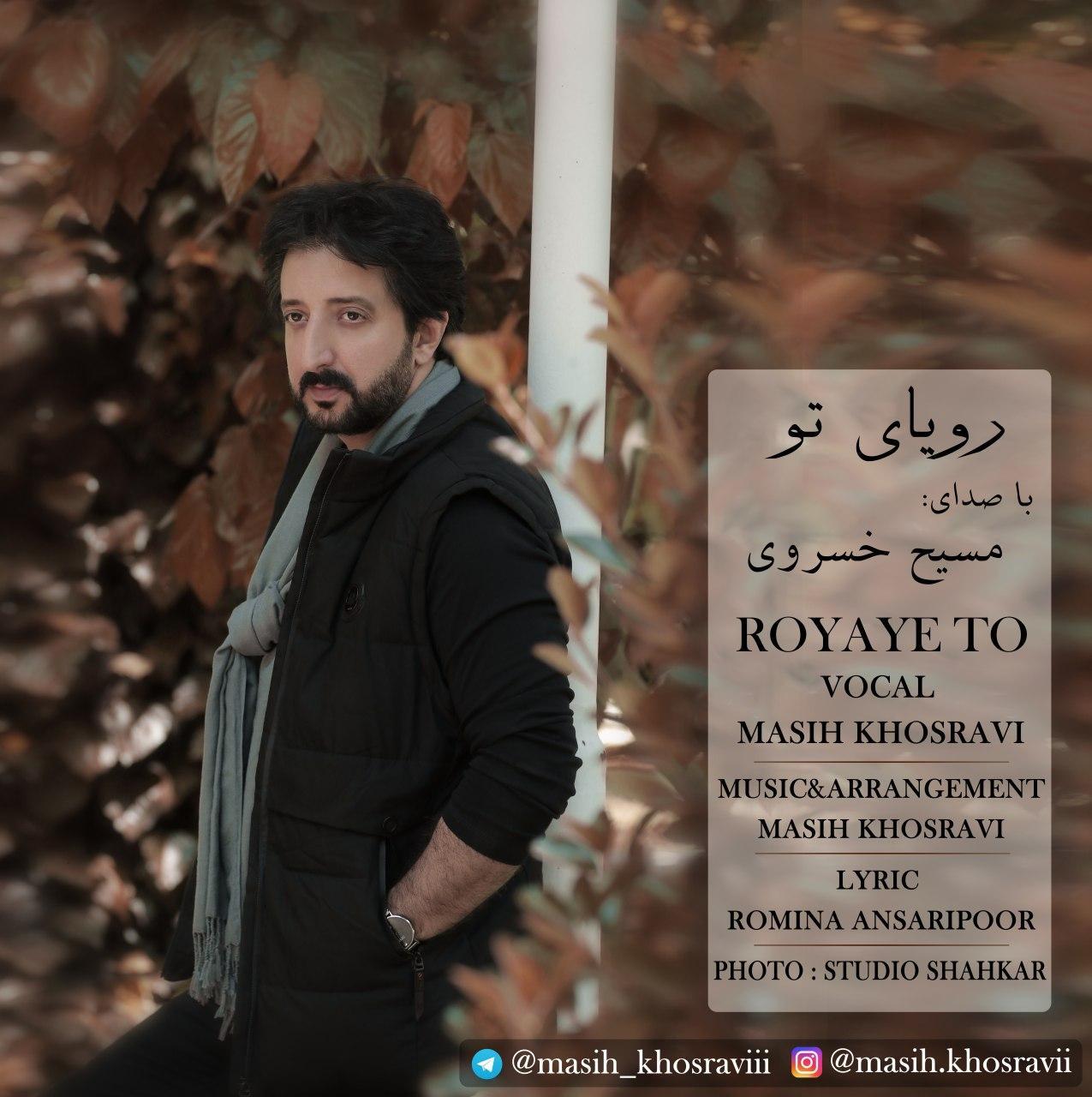Masih Khosravi – Royaye To