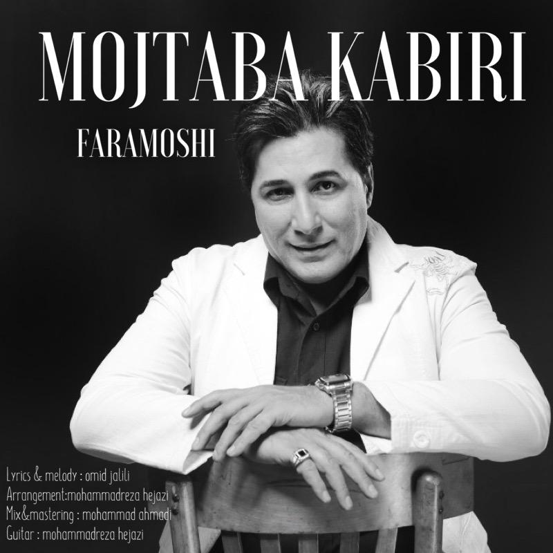Mojtaba Kabiri – Faramoshi