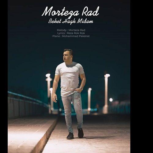 Morteza Rad – Behet Hagh Midam