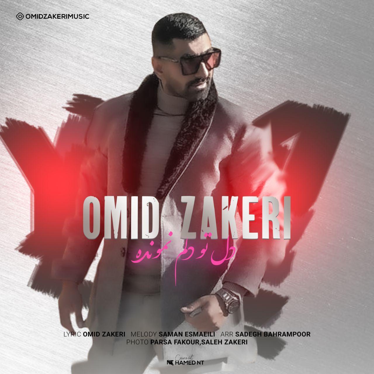 Omid Zakeri – Del To Delam Namondeh