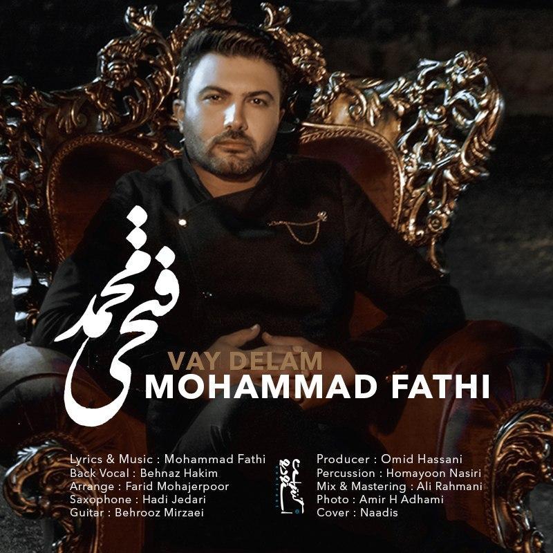 Mohammad Fathi – Vay Delam