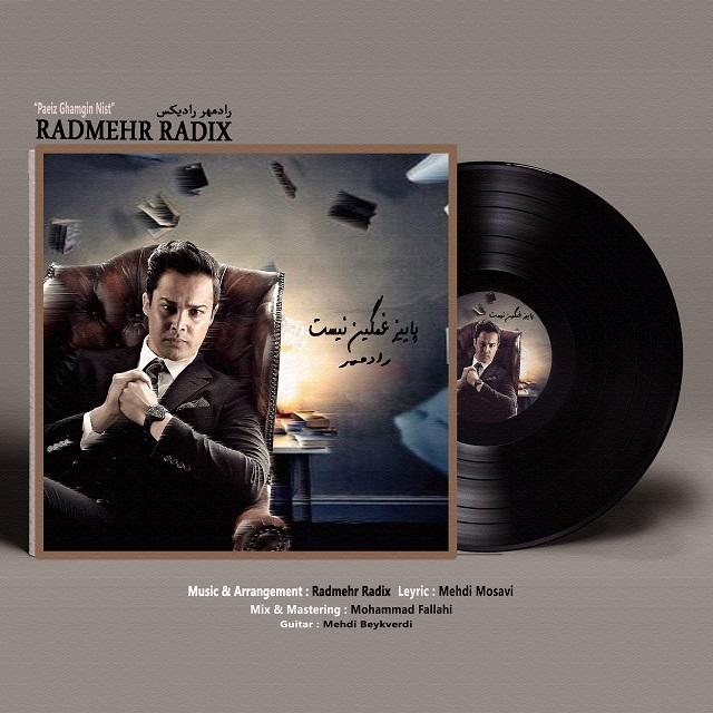 Radmehr Radix – Paeiz Ghamgin Nist