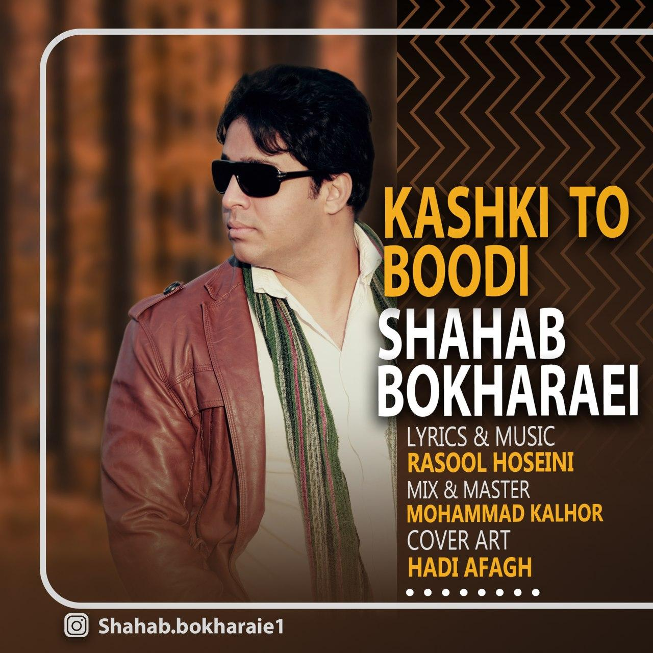 Shahab Bokharaei – Kashki To Boodi