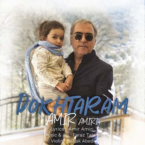 Amir Amiri – Dokhtaram