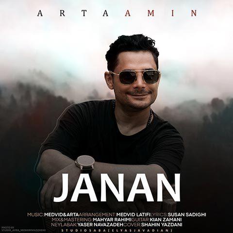 Arta Amin – Janan
