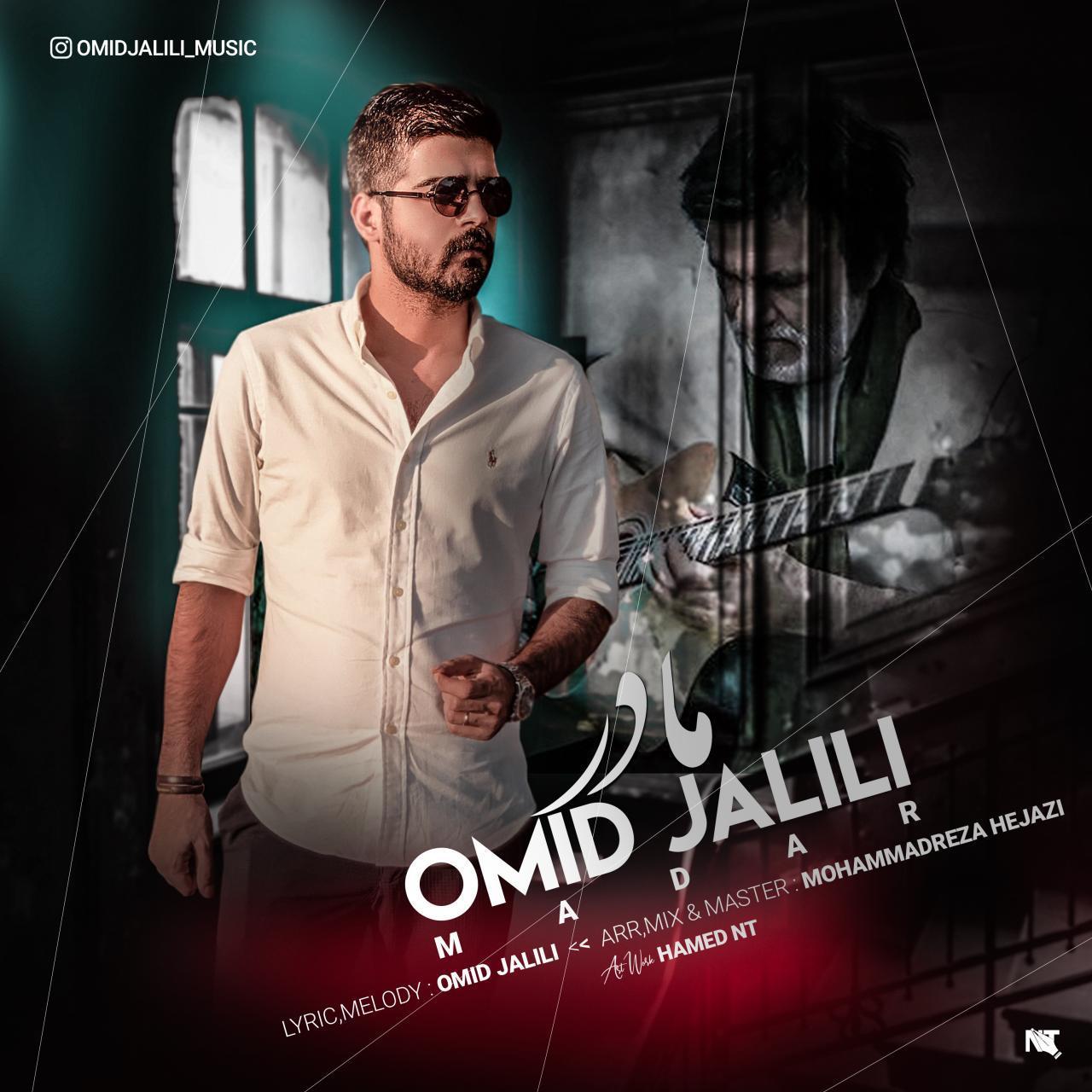 Omid Jalili – Madar