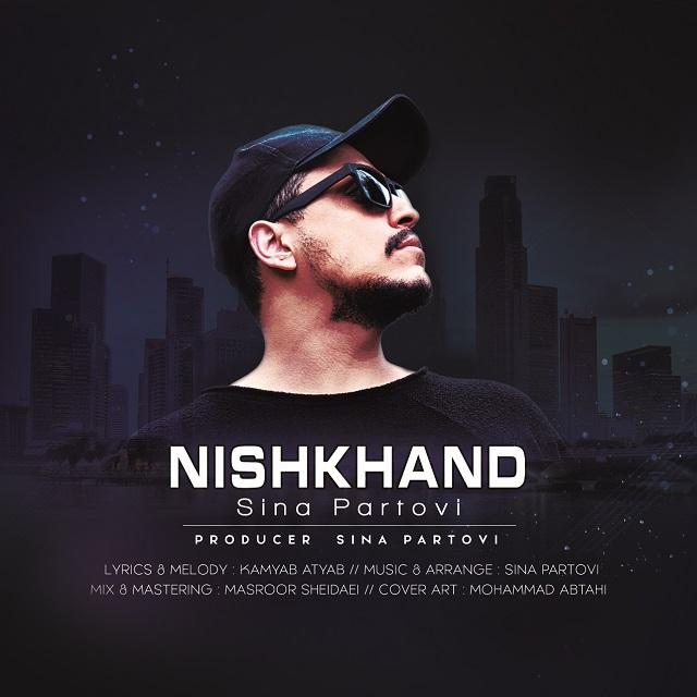 Sina Partovi – Nishkhand