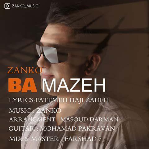 Zanko – Ba Mazeh