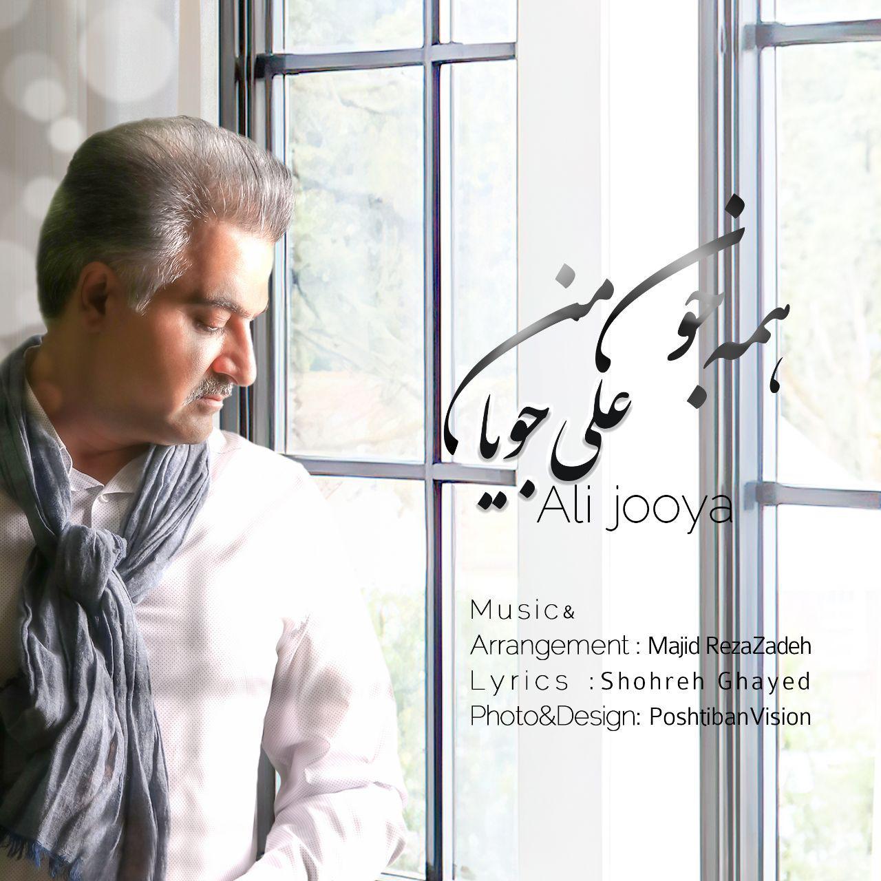 Ali Jooya – Hameye Joone Man