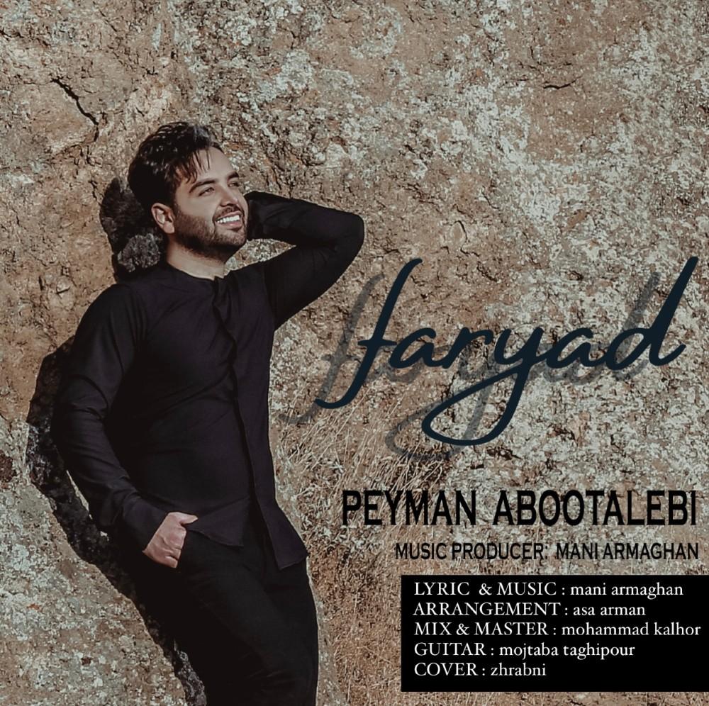 Peyman Abootalebi – Faryad