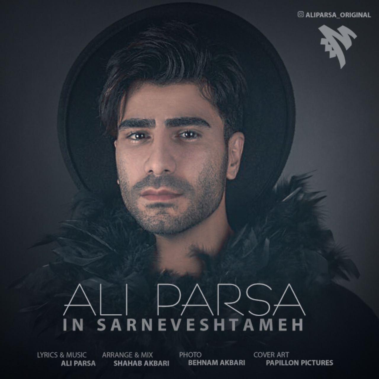 Ali Parsa – In Sarneveshtameh