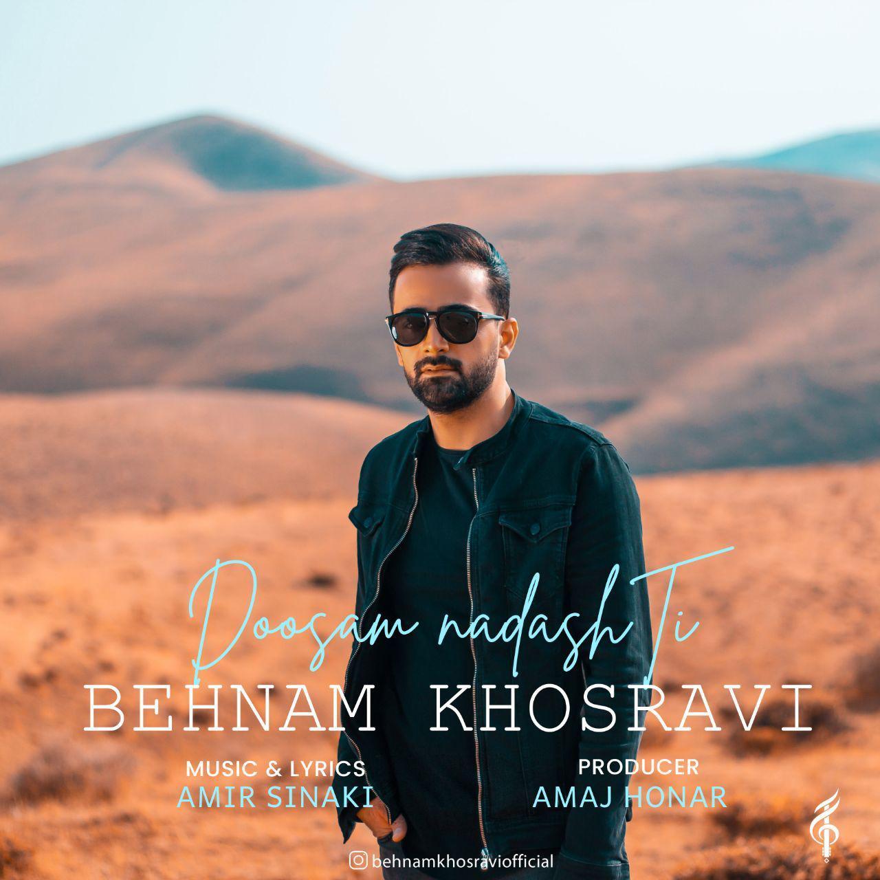 Behnam Khosravi – Doosam Nadashti
