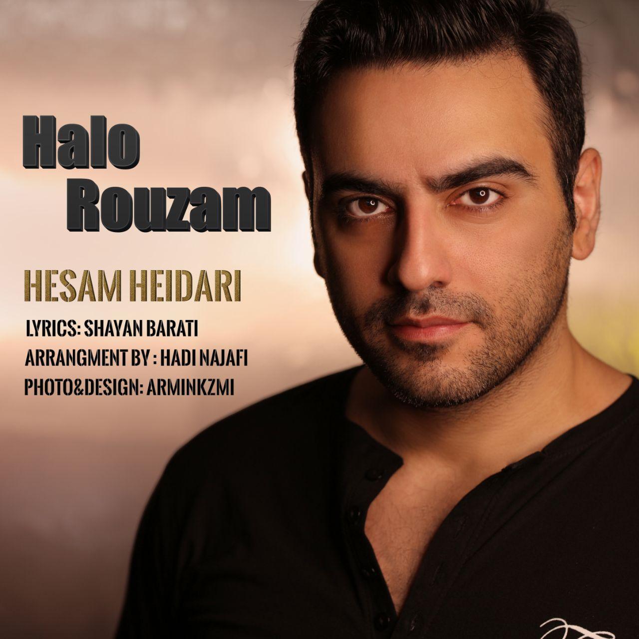 Hesam Heidari – Halo Rouzam
