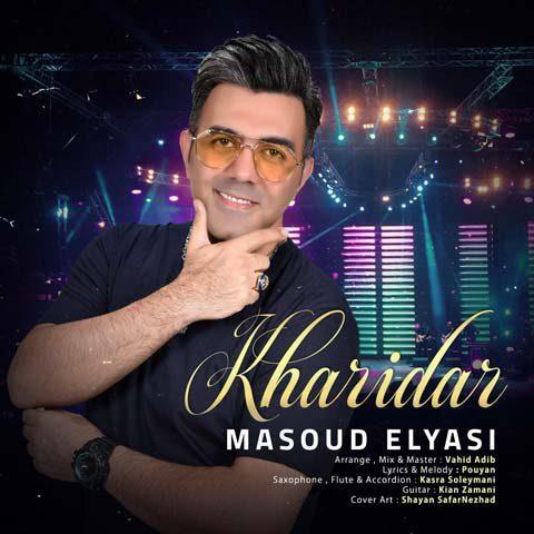 Masoud Elyasi – Kharidar
