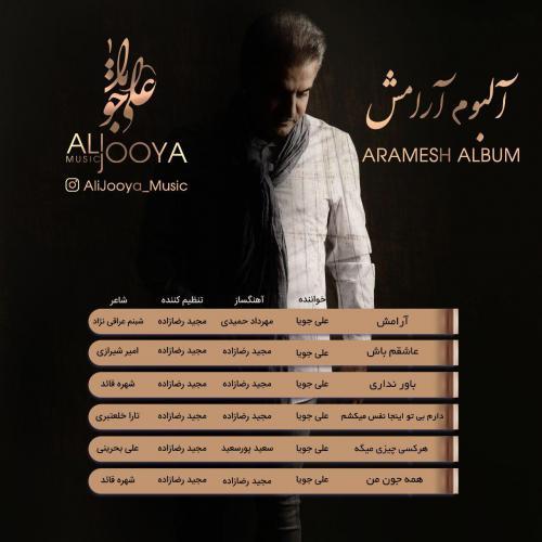 Ali Jooya – Aramesh
