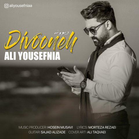 Ali Yousefnia – Divooneh