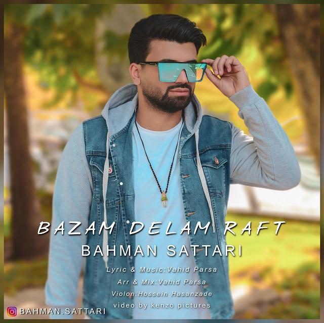 Bahman Sattari – Bazam Delam Raft
