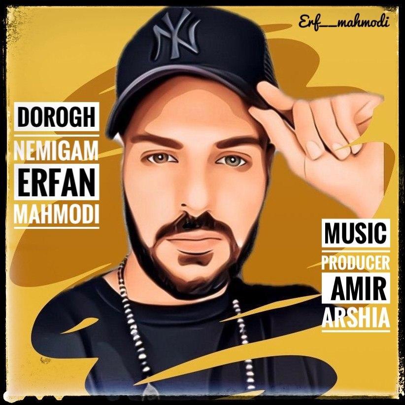 Erfan Mahmodi – Dorogh Nemigam
