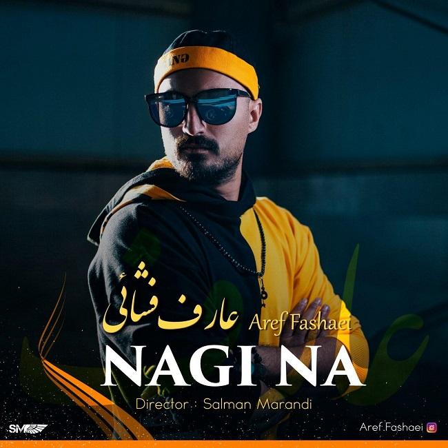 Aref Fashaei – Nagi Na