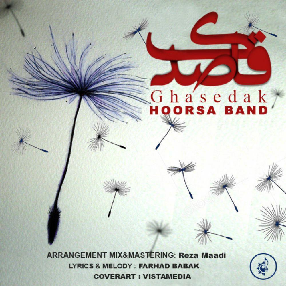 Hoorsa Band – Ghasedek