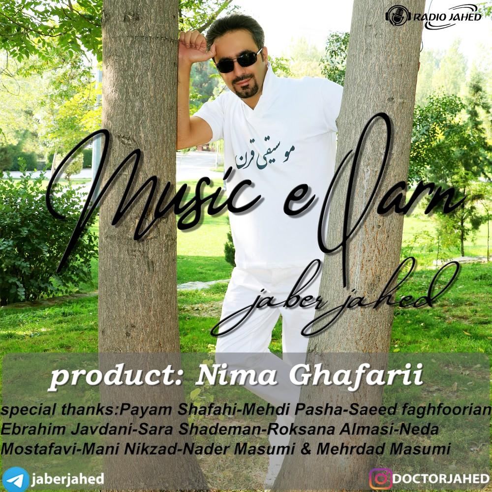 Jaber Jahed – Music E Qarn