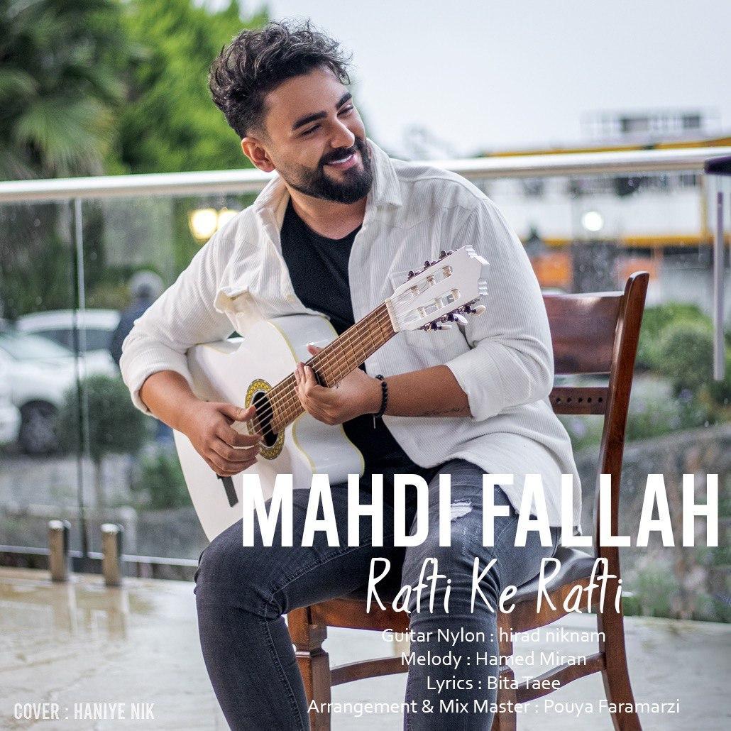 Mahdi Fallah – Rafti Ke Rafti