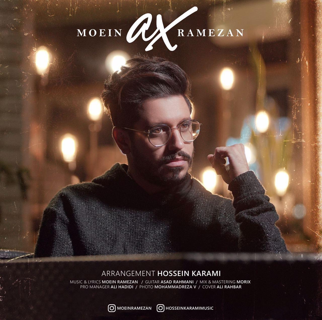 Moein Ramezan – Ax