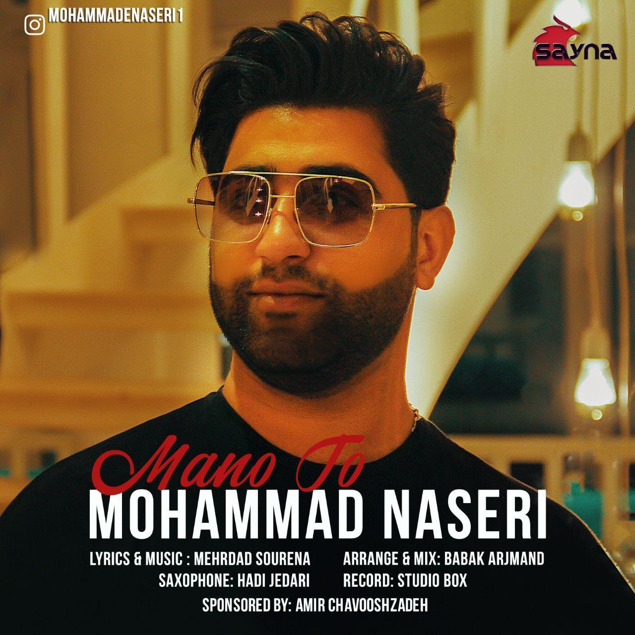 Mohammad Naseri – Mano To