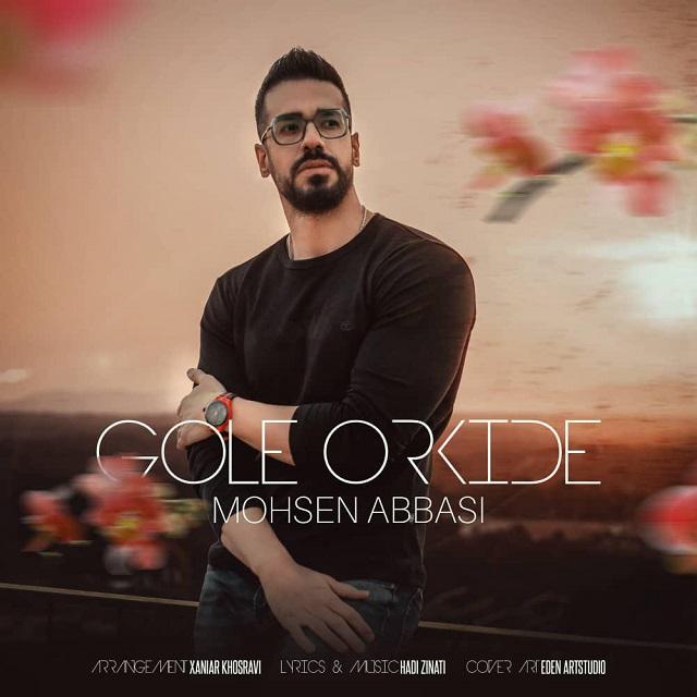 Mohsen Abbasi – Gole Orkide