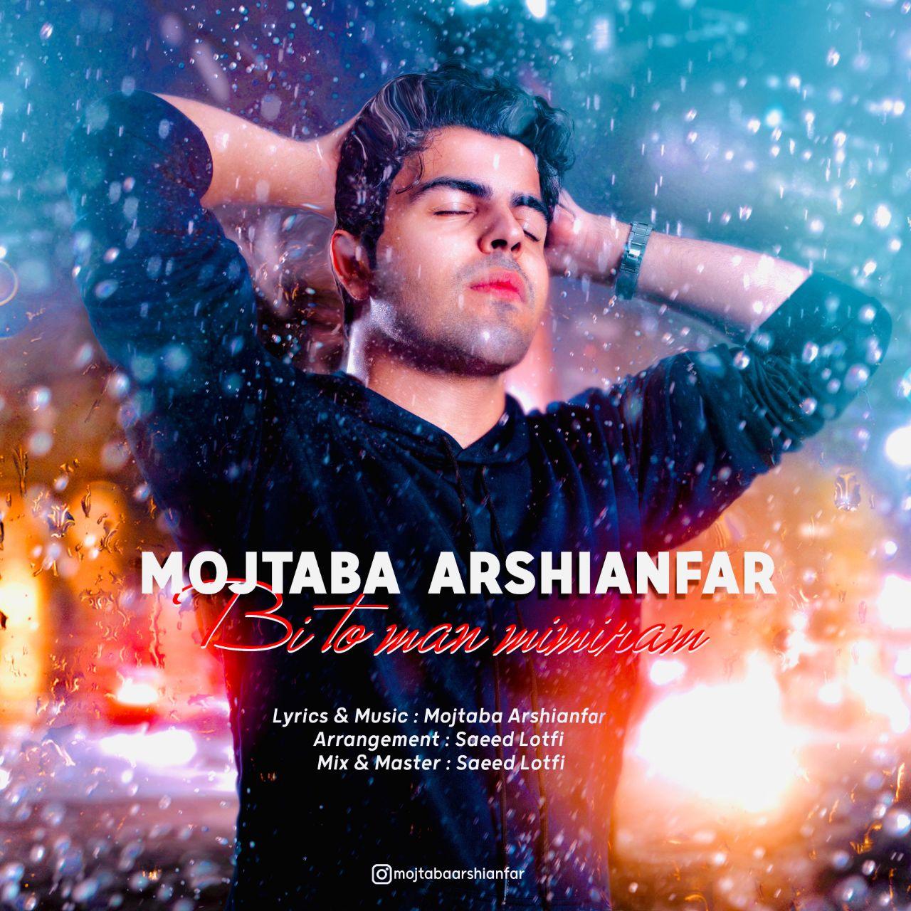 Mojtaba Arshianfar – Bi To Man Mimiram