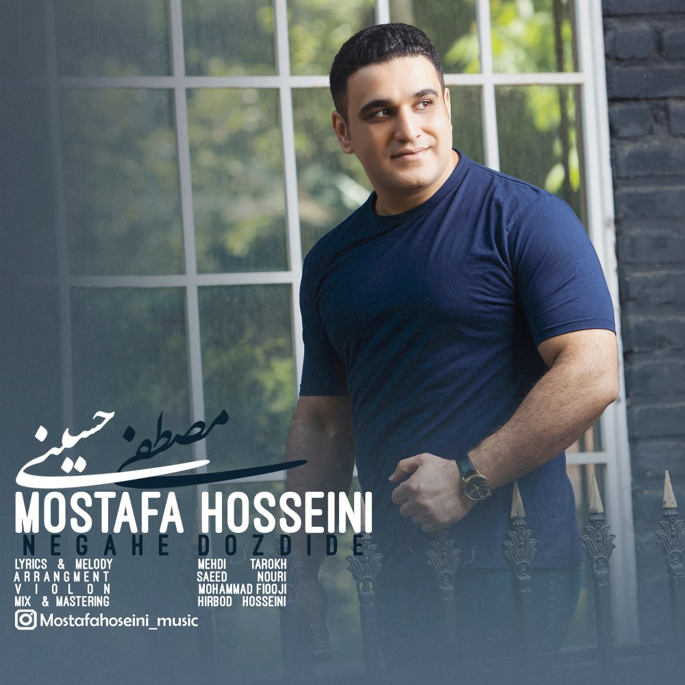 Mostafa Hosseini – Negahe Dozdide