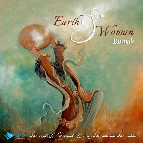 Romak – Earth & Woman