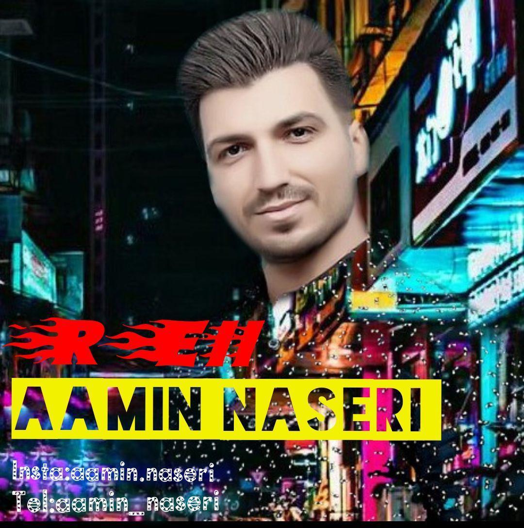 Aamin Naseri – Rell