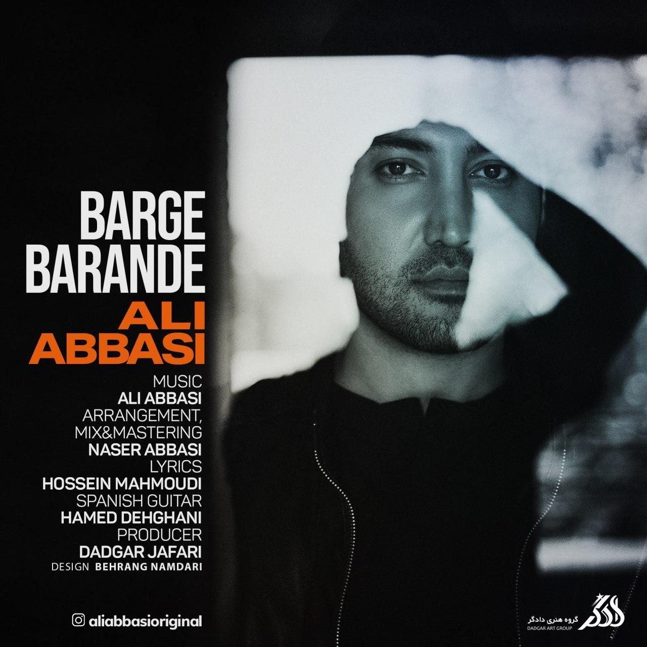 Ali Abbasi – Barge Barande