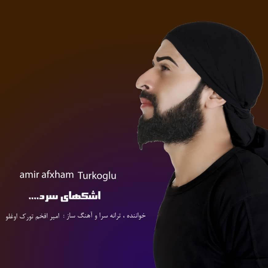 Amir Afkham – Ashkhaye Sard