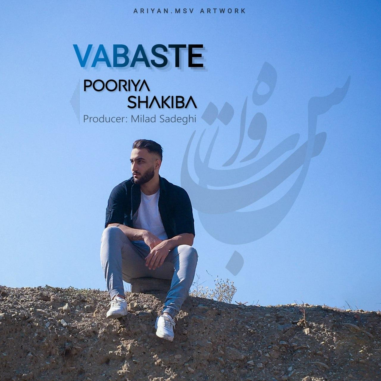 Pooriya Shakiba – Vabaste