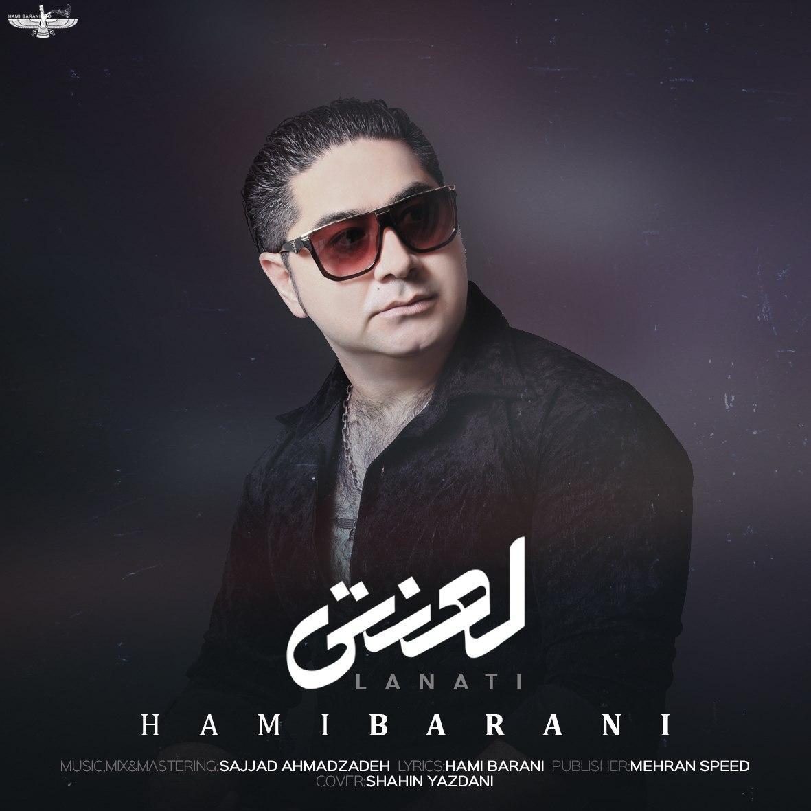 Hami Barani – Lanati