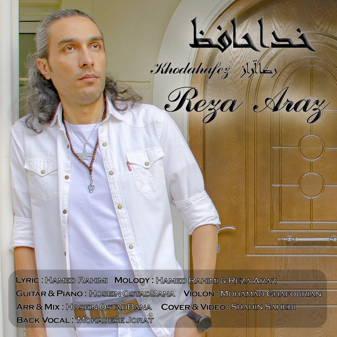 Reza Araz – Khodahafez