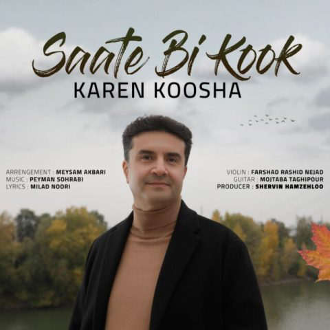 Karen Koosha – Saate Bi Kook