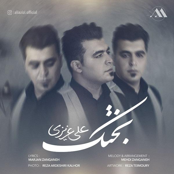 Ali Azizi – Bakhtak